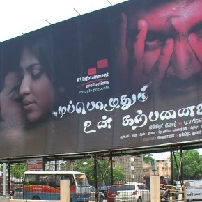 The Other Bollywood: Tamil Cinema Makes a Name for Itself, GlobalPost